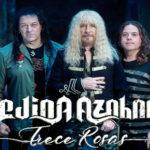 Medina Azahara presentará su nuevo álbum ''Trece Rosas'' en Bilbao