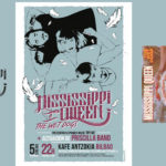 "Mississippi Queen & The Wet Dogs presenta su esperado primer trabajo, ""Try Me"","