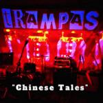 """Trampas: """"Chinese Tales"""" (Autoedición)"""